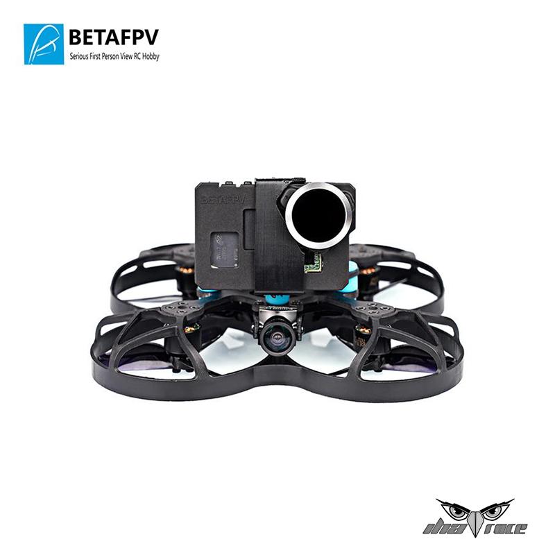 comprar Filtro nd16 camara desnuda puesto en dron mas barato